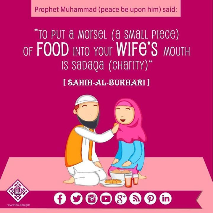 "Via @DrBilalPhilips @mediaiou: Fair dealings and good behavior is necessary towards everyone but the Prophet (pbuh) mercy for all mankind emphasized it especially towards women.  The best sadaqah is that which is spent on one's family and kindness to the wife is an aspect of faith.  Prophet (pbuh) said: ""Among the believers who show most perfect faith are those who have the best disposition and are kindest to their families."" [Tirmidhi]  Find your true love - https://www.satukancinta.com"