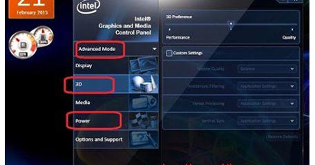 Cara Mengatur Intel HD Graphics Untuk Game Komputer   Cara Gokil