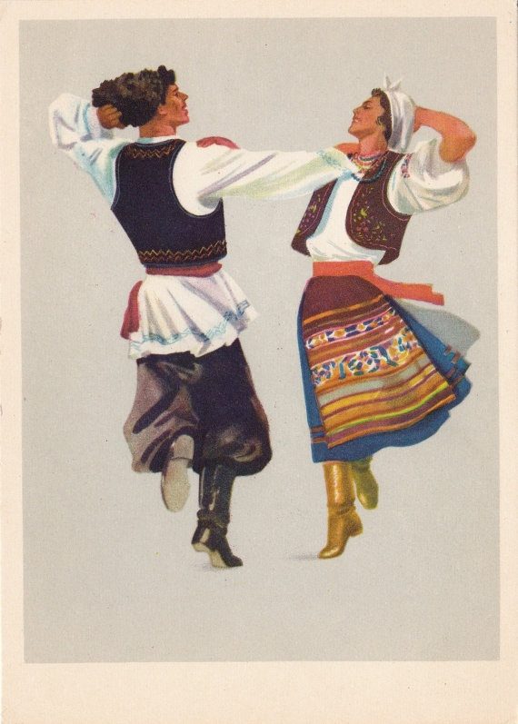 Vintage Moldavian dance Moldovenyaska by RussianSoulVintage, $3.50