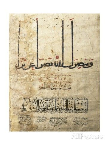Certificate Commemorating the Pilgrimage to Mecca, 1207 Gicléedruk