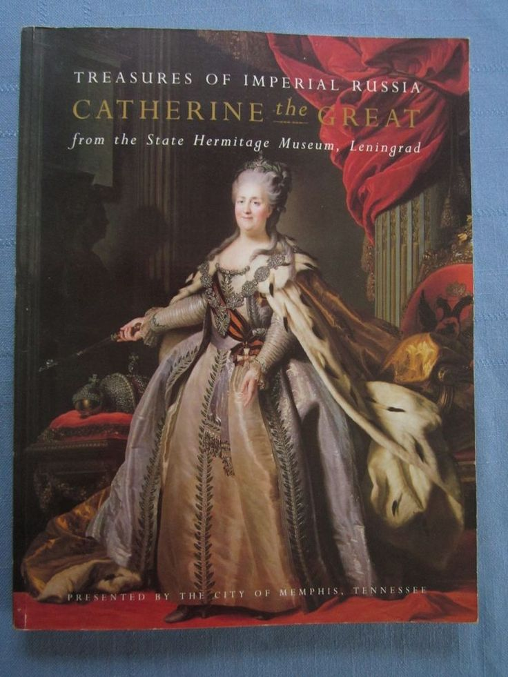 Treasures of Imperial Russia Catherine the Great