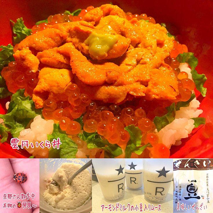 eris's dish photo 日曜日の晩御飯 デザート | http://snapdish.co #SnapDish #Dinner #Snack/Teatime #Sushi #Dessert #Dairy-free