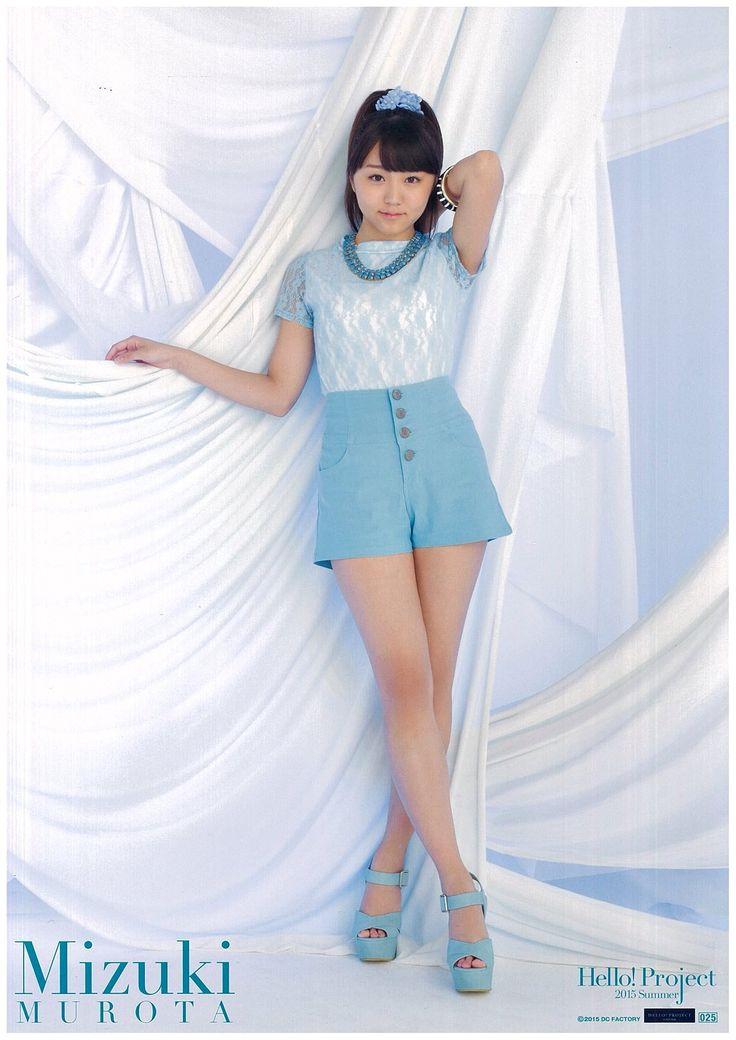 Mizuki Murota (ANGERME)