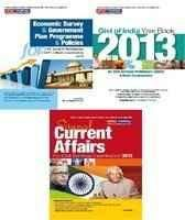 India 2013 Current Affairs Economy (Combo) Paperback ? Box set 1 May 2012