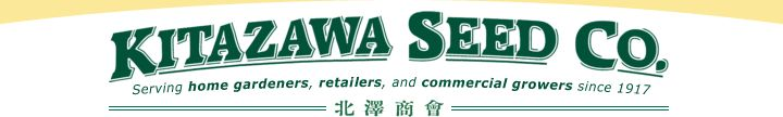 """To quote the site:  """"Kitazawa Seed Company is the oldest seed company in America specializing in Asian vegetable seeds. Since 1917 we have been the source for oriental vegetable seeds for home gardeners, retailers, and commercial growers."""" They have the best selection of Japanese cucumber seeds that I have ever seen."""