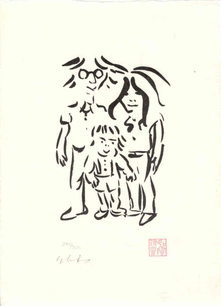 On John Lennon's 72nd Birthday, A Look At The Beatle's Whimsical Drawings (IMAGES)