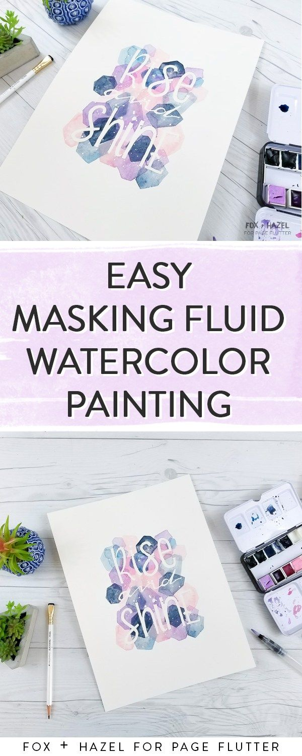 Easy Masking Fluid Watercolor Art Tutorial Watercolor Art Diy
