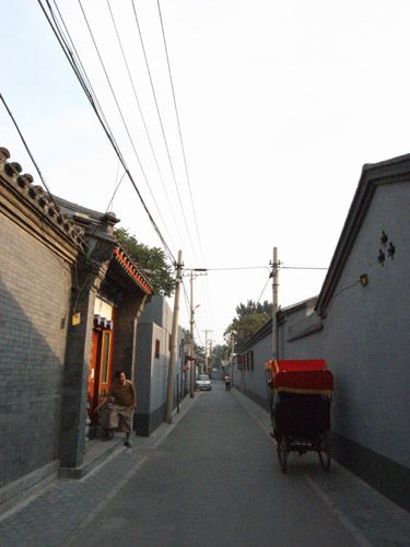 Beijingalleypic1.jpgNo. 6 Fuqiang Hutong, successively home to two deposed leaders: Zhao Ziyang and Hu Yaobang