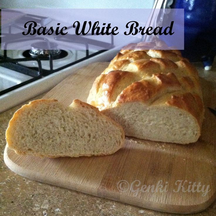 Basic White Bread Vegan Recipe