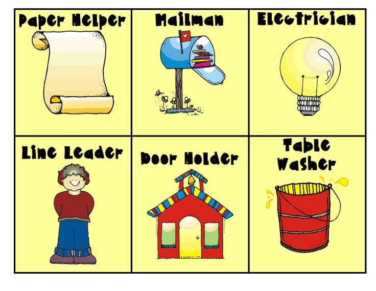 kindergarten clipart classroom jobs - photo #7