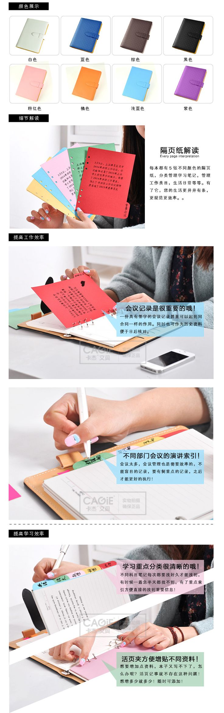 A5 loose leaf book office stationery notebook multi function notebook business diary 2014-inNotebooks from Office & School Supplies on Aliexpress.com | Alibaba Group