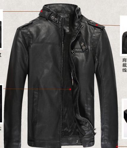 Мужские кожаные пальто из новой фонда 2016 осенние зимы мужские кожаные куртки Добавить шерсти теплый человек кожа пальто