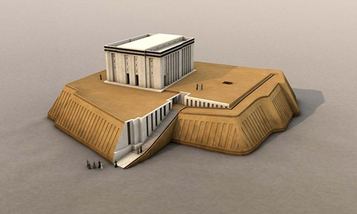 ziggurat essay