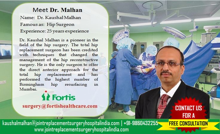 How to Get Affordable and reasonable Advanced #Hip #Resurfacing #Surgery in #India.