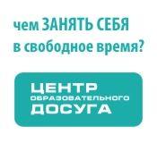 РУССКО-БРИТАНСКИЙ ИНСТИТУТ УПРАВЛЕНИЯ (РБИУ) | Специальности | Детская студия живописи
