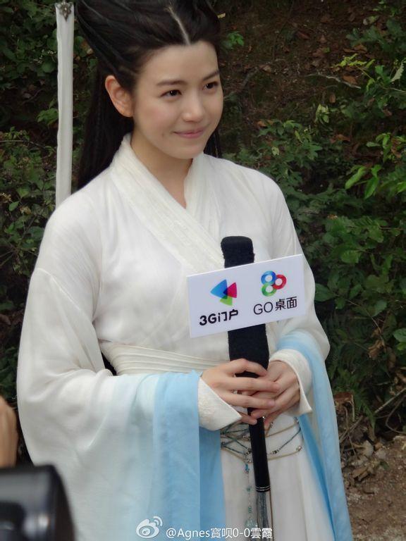Chen Yan Xi