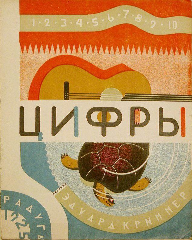 Eduard Krimmer, Numbers, 1925
