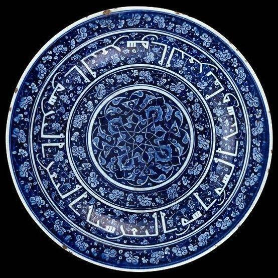 "Dish with calligraphic decoration. Turkey, ""Iznik"", c. 1480.    Stonepaste, siliceous underglaze painting over a siliceous slip coating"
