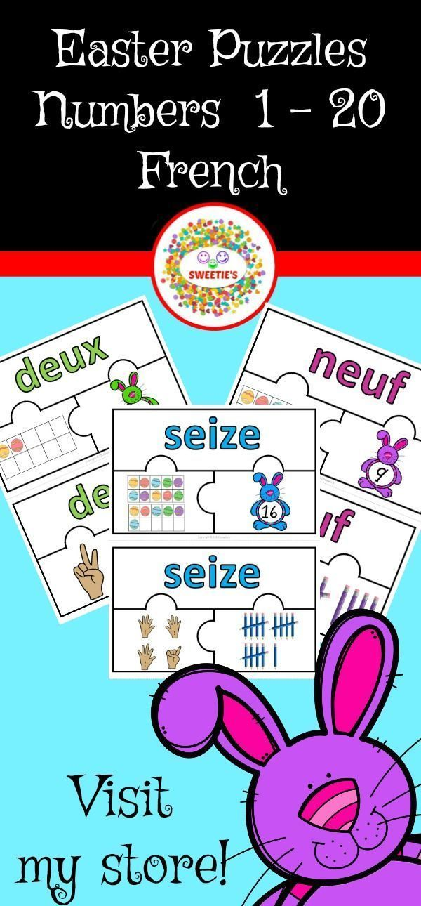 number puzzles 1 20