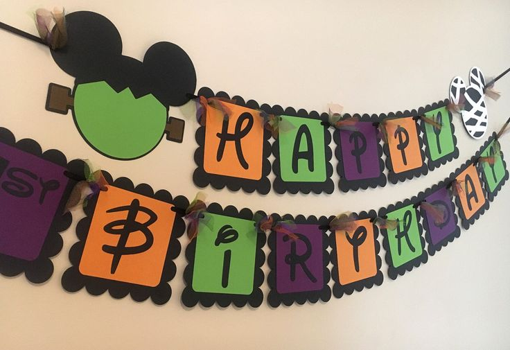 Mickey Mouse Inspired Happy Birthday Banner or Happy Halloween Banner by PaperPiecingDreams on Etsy https://www.etsy.com/listing/242102114/mickey-mouse-inspired-happy-birthday