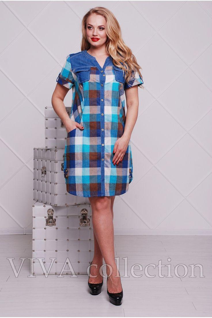 Купить платье-рубашку для худеньких и полных женщин недорого - интернет магазин Харьков, Киев, Одесса