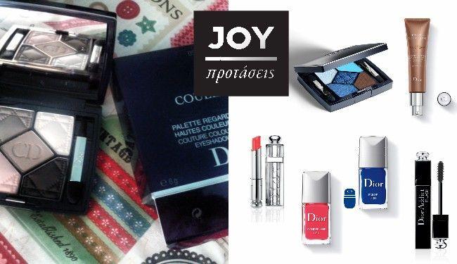 Το καλοκαιρινό μακιγιάζ του Dior που λατρέψαμε! Όλα τα προϊόντα που θέλουμε τώρα