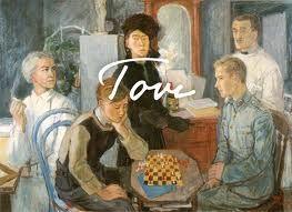 Tove Jansson: Family portrait