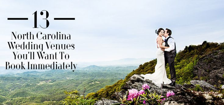 Picture sharing your vows, your friends, family, and loved ones watching as you kiss with the beautiful Blue Ridge Mountains as your backdrop.