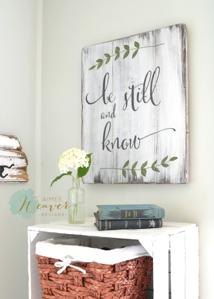 Be still and know Hand-painted sign made from reclaimed barn wood by Aimee Weaver Designs