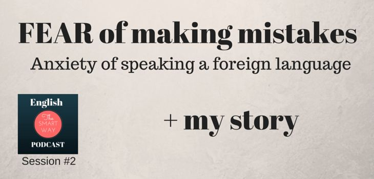 ETSW 2: Fear of making mistakes | Anxiety of speaking a foreign language | My story | English the Smart Way