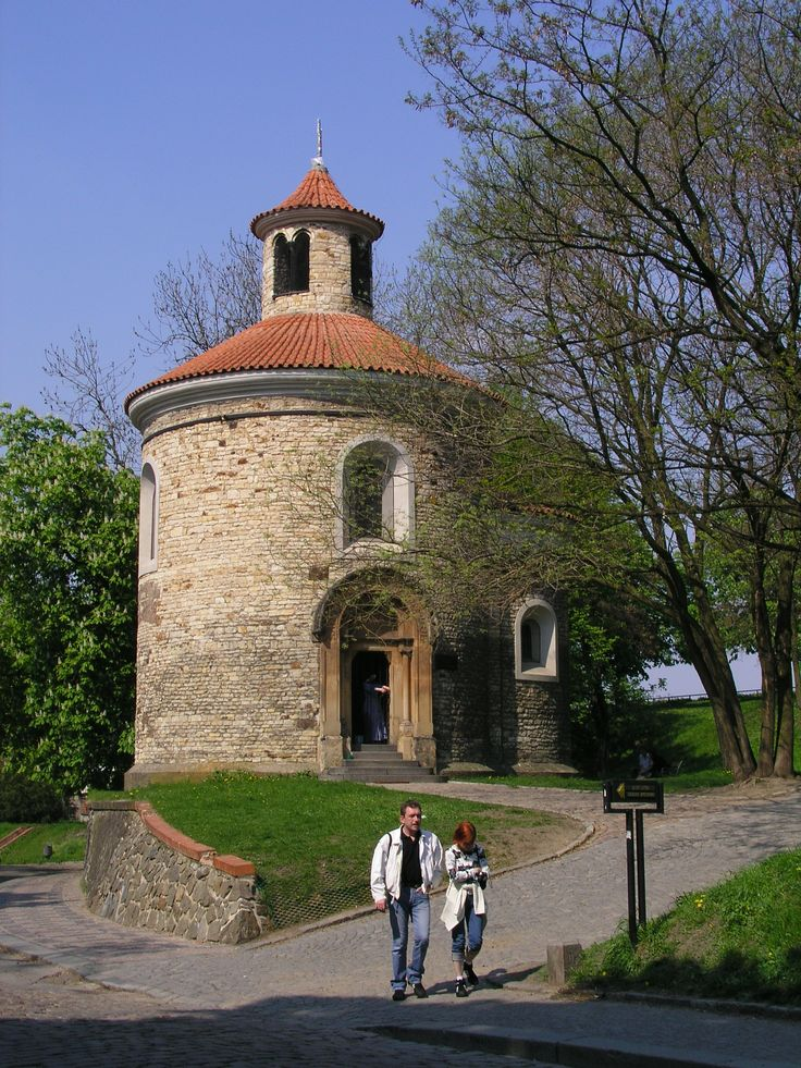 Rotunda of St Martin (Rotunda sv. Martina)
