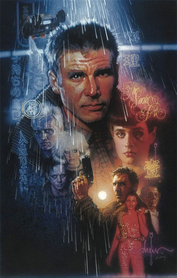 Blade Runner - poster art by Drew Struzan