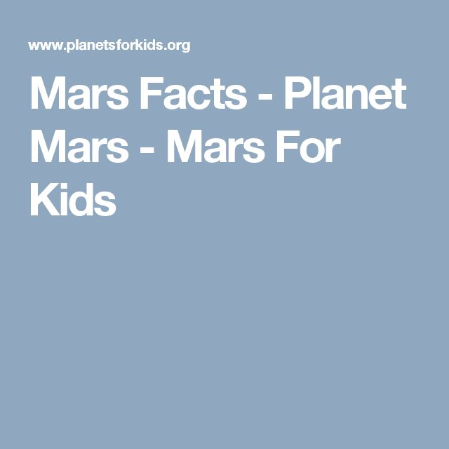 Mars Facts - Planet Mars - Mars For Kids