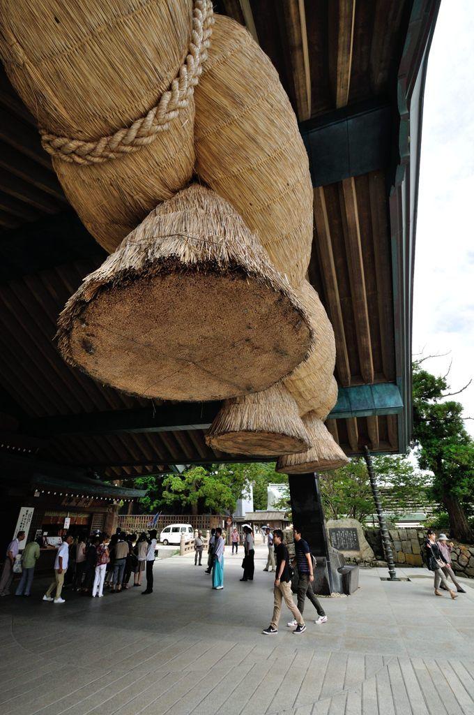 Izumo-taisha Shrine, Shimane, Japan