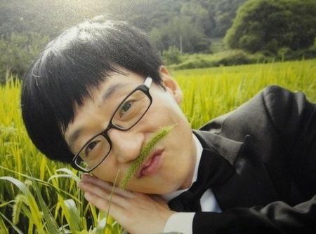 Grasshopper. Yoo Jae Suk, Yoo-ames.