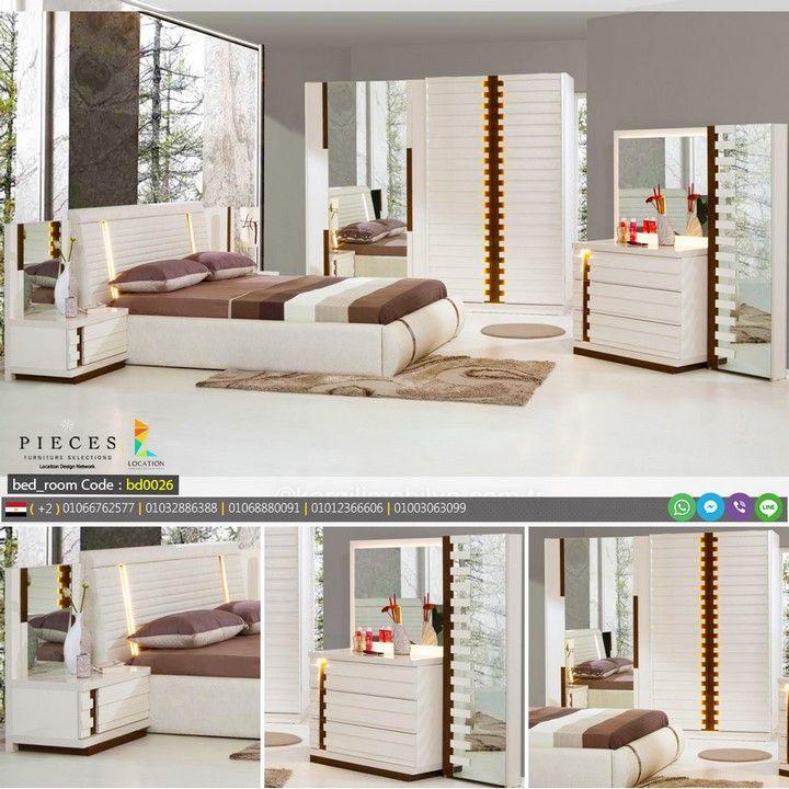 افخم غرف نوم مودرن 2019 لوكشين ديزين نت Modern Furniture Stores Furniture Room