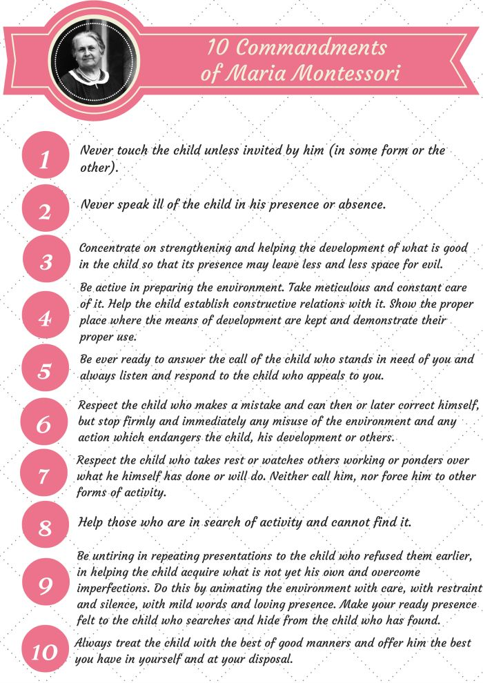 10 Commandments of Maria Montessori - Free Word Art Printable from Montessori Nature