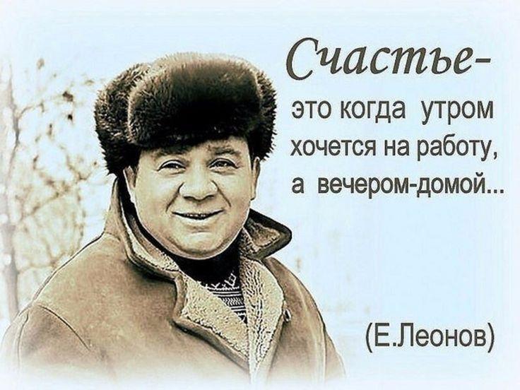 Елена Хорьякова