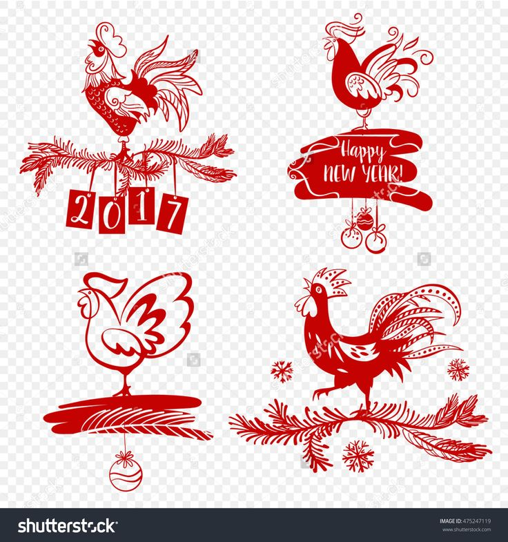 Illustration For Happy New Year 2017 Red Rooster. Silhouette Cock. Vector…