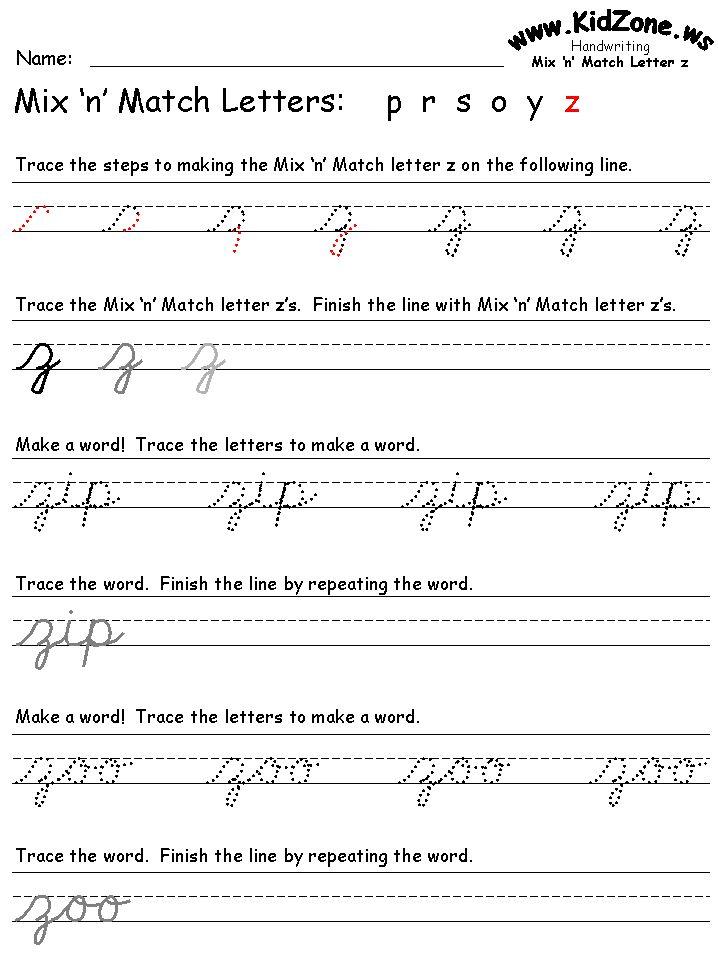 learn how to write seo copy