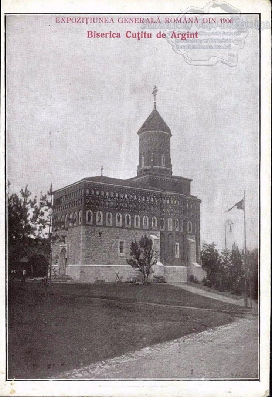București. Biserica Cuțitu de Argint. 1906