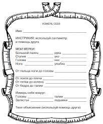Картинки по запросу странички для личного дневника
