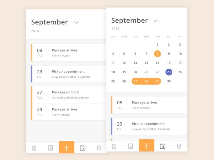 Shipp Calendar
