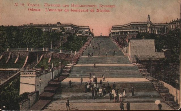 """The #Potemkin Steps has had many names. This is the view of the Steps when they were called """"The Boulevard Steps"""" #Odessa #tour"""