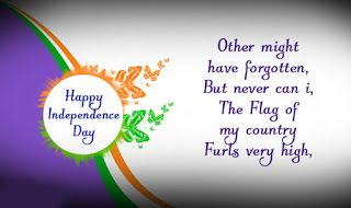 Happy Independence Day 15 August Quotes Images, Wallpapers and Photos.