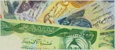 Support Center - Iraqi Dinar – Iraqi Dinar Revaluation – Iraq Today - Invasion of Iraq