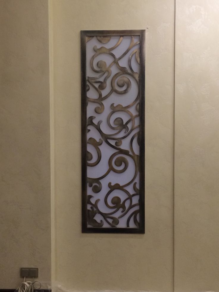 39 Best Images About Laser Cut Metal Wall Art On Pinterest