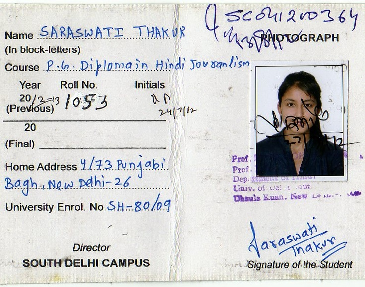 Best Id Card Of The Year Images On   Collage