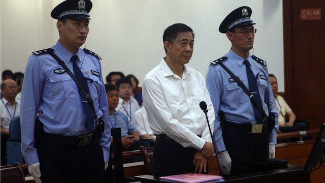 Bo Xilai rejects wife Gu Kailai's testimony at trial