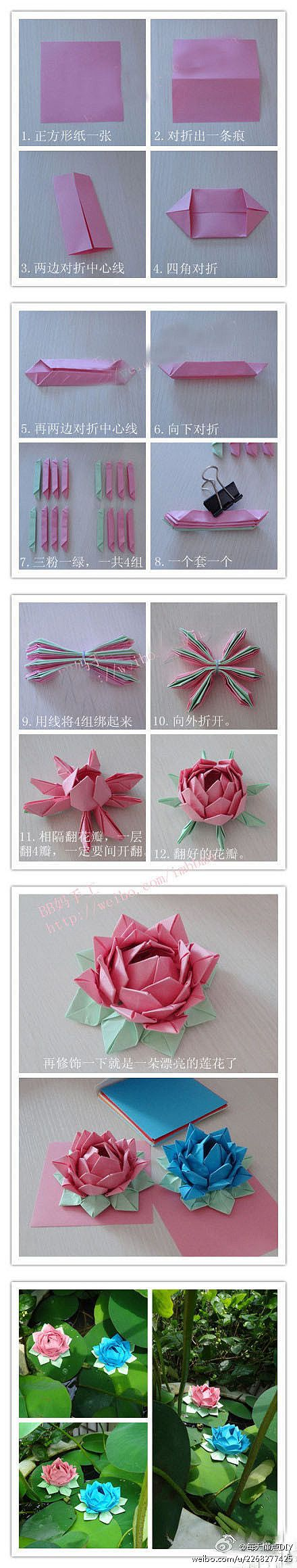 Origami Lotus Flower - photo diagrams. These are pretty easy to do -H
